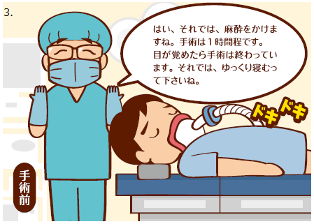 manga3